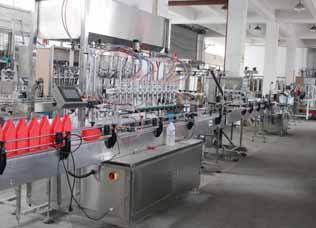 瓶装液体生产线