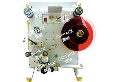MPC-SAL半自动贴标机