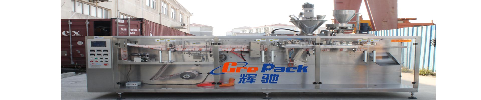 卷膜式水平包装机