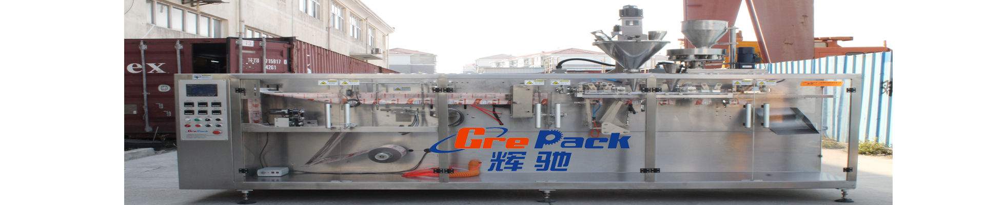 HC-180Z三边封加拉链包装机