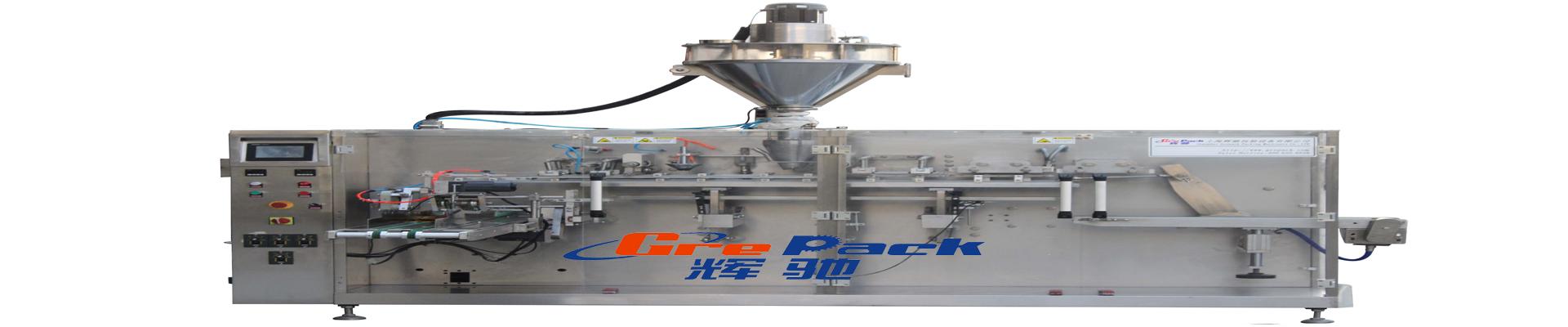 HC-240GXP给袋式斜嘴袋包装机