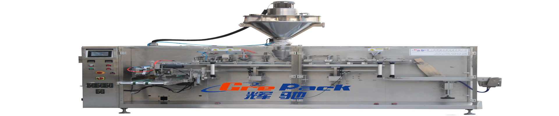 HC-240GP给袋式加正嘴包装机