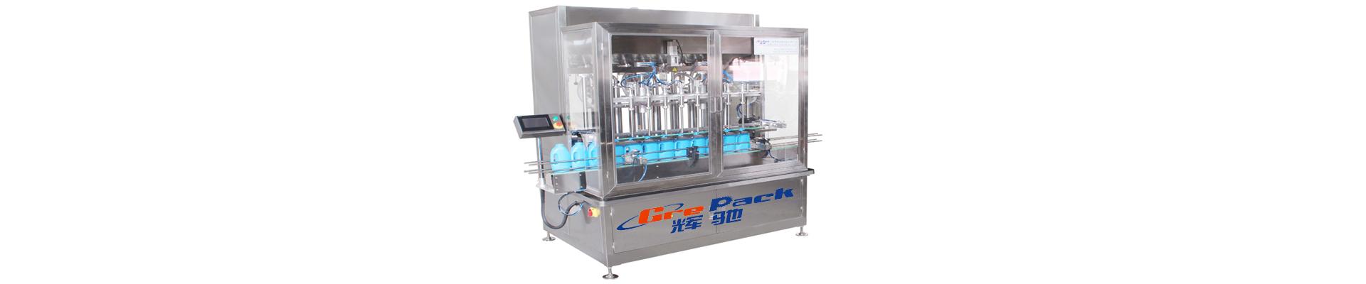 GP-自流式灌装机