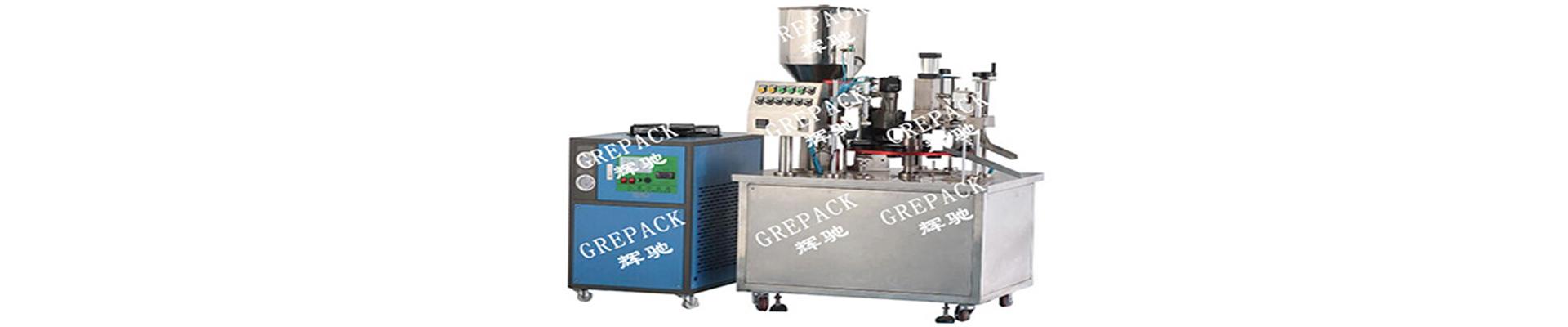 GP-灌装封尾机