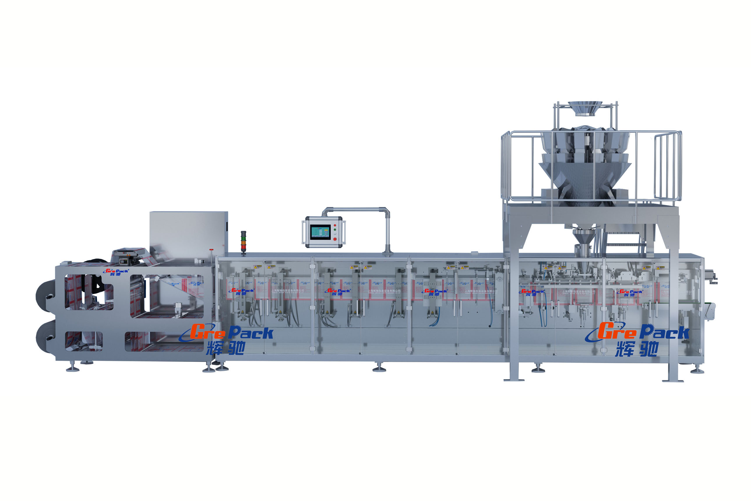 水平卷膜式包装机