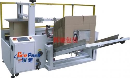 CEM-100开箱机