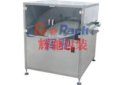 HCLP-100全自动理瓶机