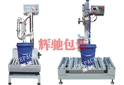 GPWF1000S单头液体称重灌装